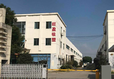 Kunshan Voion Blister Packaging factory founded